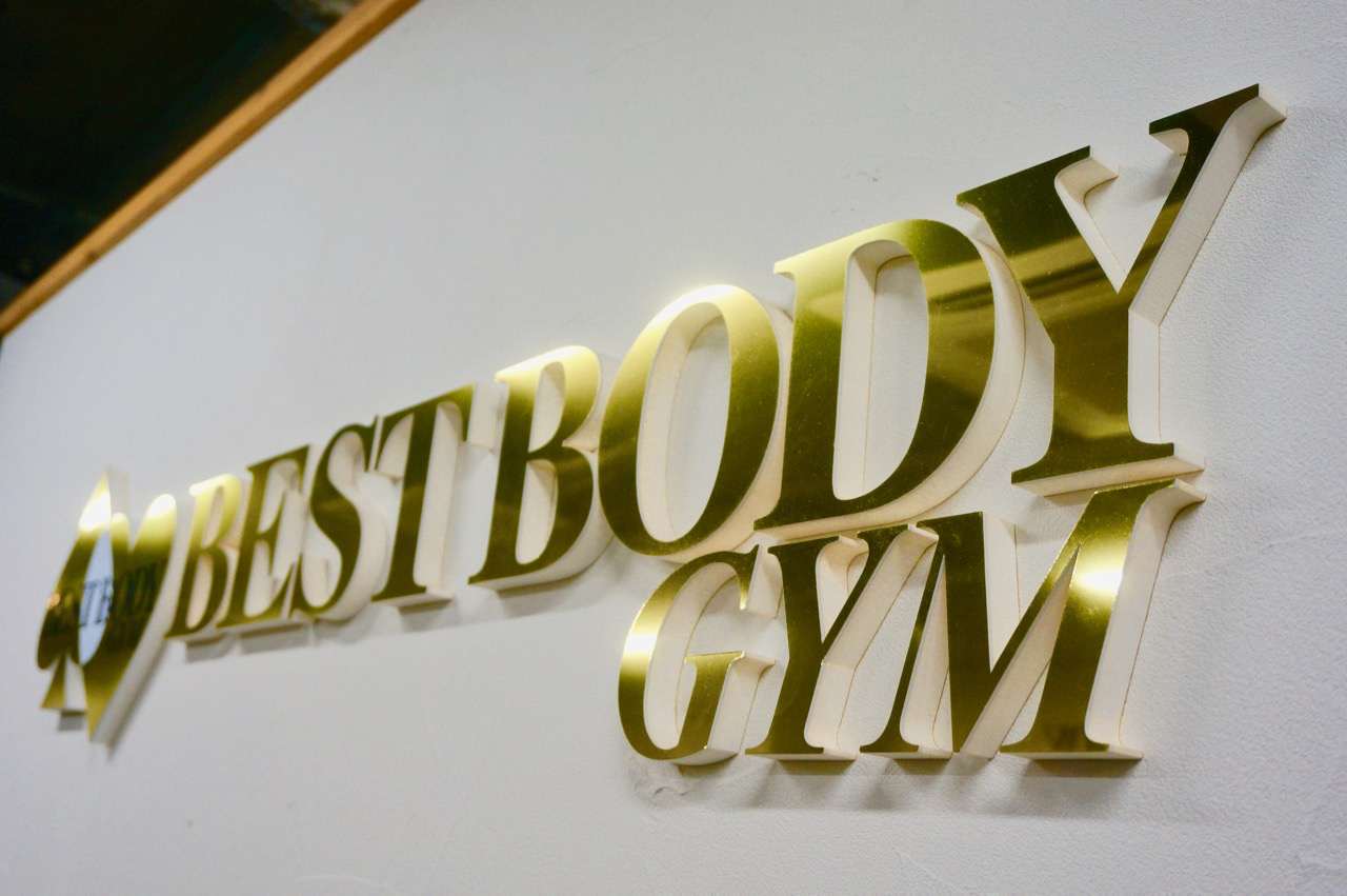 bestbodygym-symbol